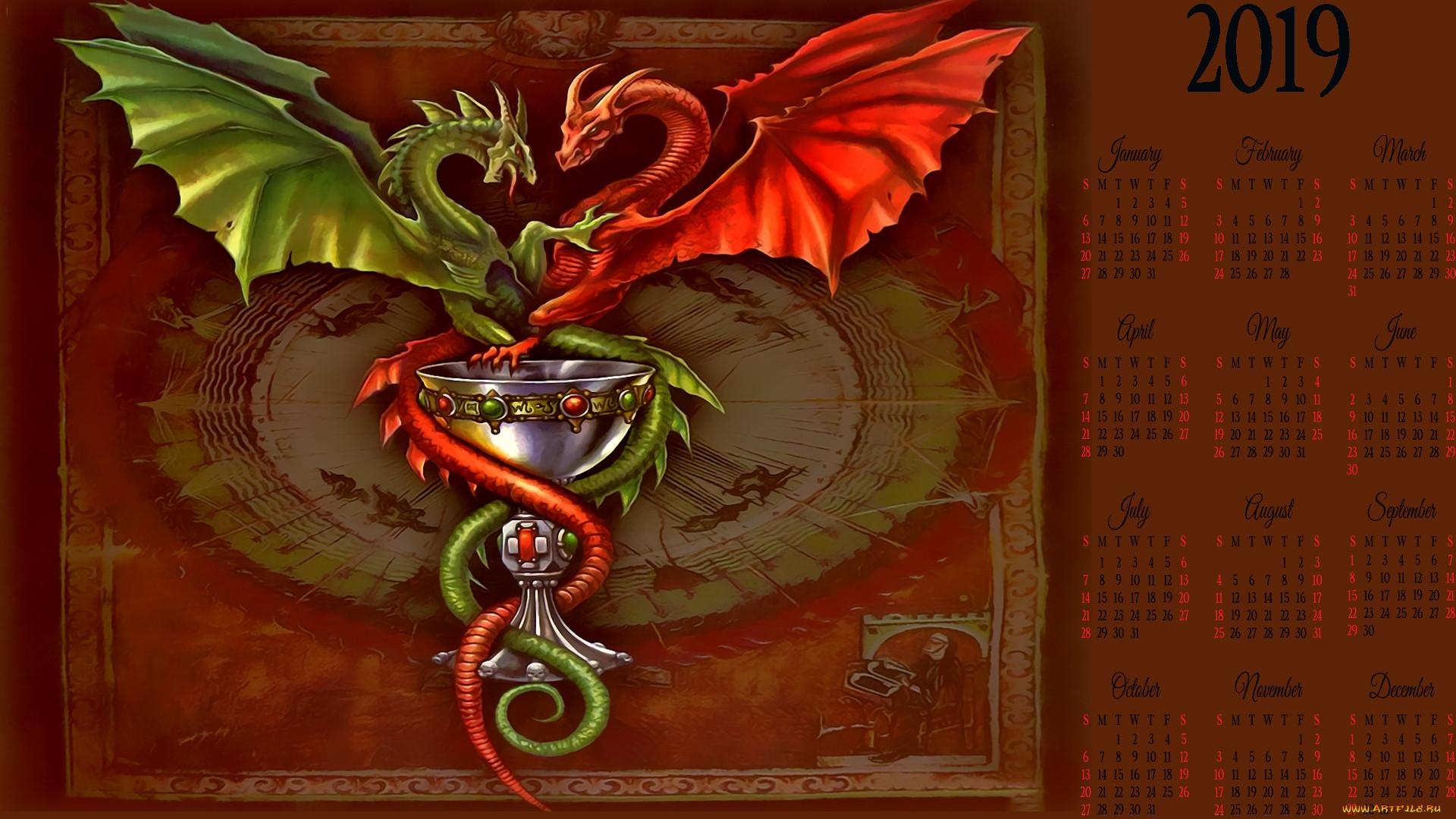 картинки для календаря дракон свидетельствам, воздухе